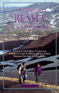 Maier Frith. Trekking in Russia and Central Asia