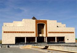 Каракалпакский государственный музей искусств